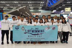 การเข้าร่วมการเเข่งขันกีฬาดำน้ำ รายการ XII  CMAS  Finswimming World Cup 2018  ณ  ประเทศฮังการี ระหว่างวันที่ 22 - 28 กุมภาพันธ์ 2561