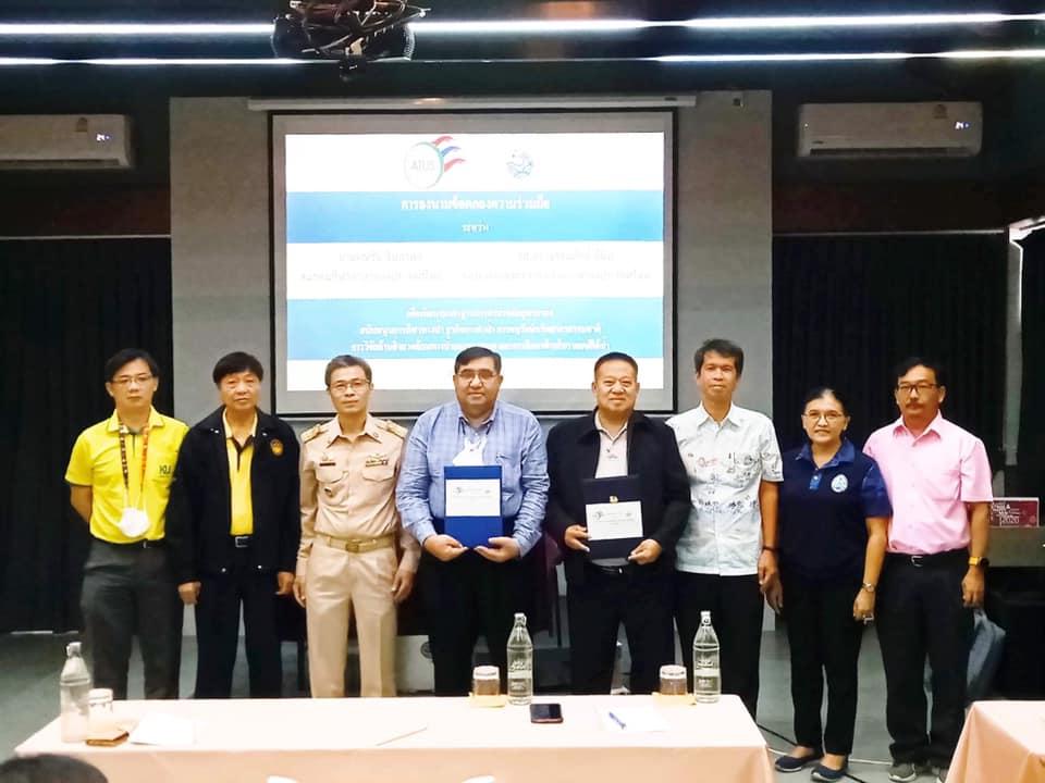 ลงนามบันทึกข้อตกลงความร่วมมือกับ นายกสมาคมวิทยาศาสตร์ทางทะเลแห่งประเทศไทย ผศ.ดร.ธรรมศักดิ์ ยีมิน